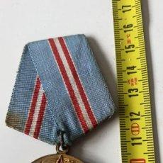 Militaria: MEDALLA ANTIGUA DE LA EXTINTA CCCP EN CONMEMORACION 1918 AL 1968. Lote 274936868