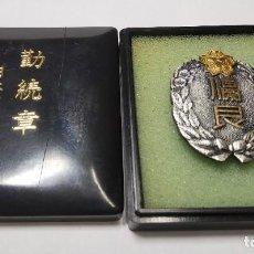 Militaria: MEDALLA AL MERITO EN EL SERVICIO DE LAS BRIGADAS DE BOMBEROS DE JAPON.. Lote 275586563