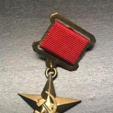 Militaria: HÉROE DEL TRABAJO SOCIALISTA ( REPLICA). Lote 275612653