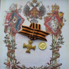 Militaria: MEDALLA CRUZ DE SAN JORGE. 1º GRADO.+ MONEDA DE ORO RUSIA IMPERIAL. Lote 276107538