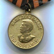 Militaria: URSS UNIÓN SOVIÉTICA. MEDALLA POR LA VICTORIA SOBRE ALEMANIA EN LA GRAN GUERRA PATRIÓTICA 1941-1945. Lote 279405763