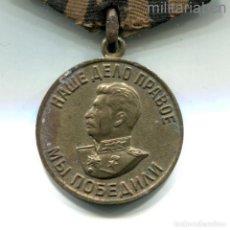 Militaria: URSS UNIÓN SOVIÉTICA. MEDALLA POR LA VICTORIA SOBRE ALEMANIA EN LA GRAN GUERRA PATRIÓTICA 1941-1945.. Lote 279410818