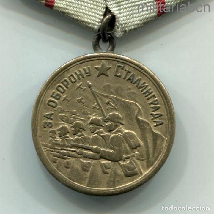 URSS UNIÓN SOVIÉTICA MEDALLA POR LA DEFENSA DE STALINGRADO 1941-1945. МЕДАЛЬ ЗА ОБОРОНУ СТАЛИНГРАДА (Militar - Medallas Internacionales Originales)