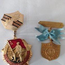 Militaria: MEDALLAS DEL EJERCITO DE JAPON Y RUSIA. Lote 280938693
