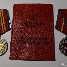 Militaria: MEDALLAS RUSAS.15 Y 20 AÑOS DE SERVICIO EN FUERZAS ARMADAS.CERTIFICADO DE CONCESION DE 1959 Y 1964.. Lote 281979638