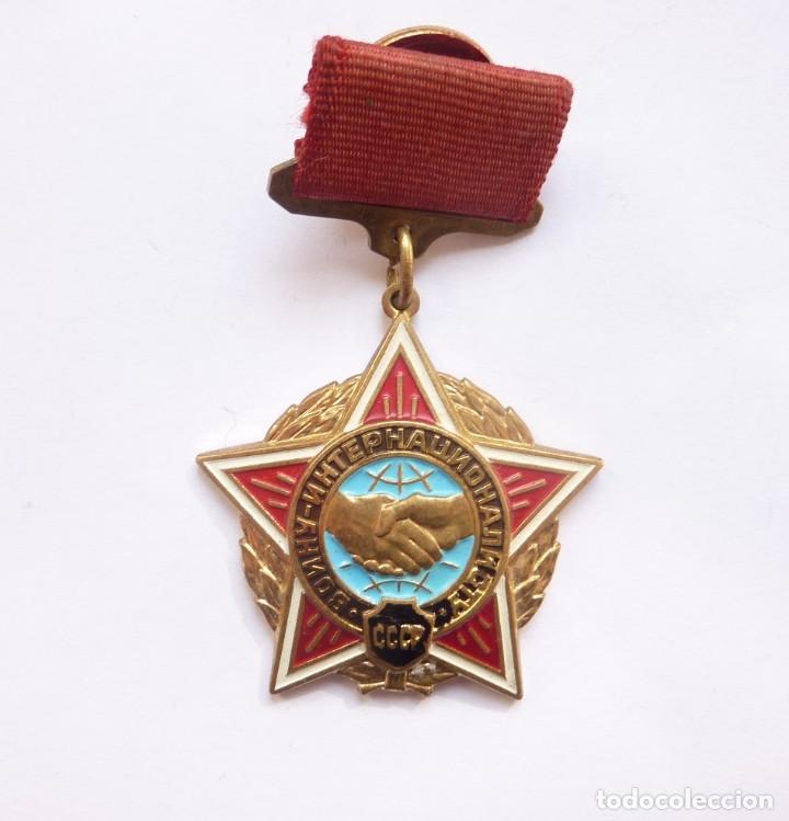 RUSIA - URSS - MEDALLA COMBATIENTES INTERNACIONALISTAS (AFGANISTÁN, BRIGADAS INTERNACIONALES...) (Militar - Medallas Internacionales Originales)