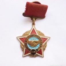 Militaria: RUSIA - URSS - MEDALLA COMBATIENTES INTERNACIONALISTAS (AFGANISTÁN, BRIGADAS INTERNACIONALES...). Lote 284754658