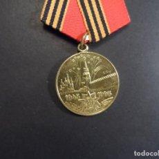 Militaria: MEDALLA DE LA URSS. 50 ANIVERSARIO DE LA VICTORIA EN LA GRAN GUERRA PATRIA. AÑOS 1945-1995. Lote 285275218