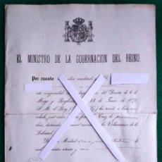 Militaria: CONCESIÓN CRUZ DE PRIMERA CLASE VOLUNTARIOS DE LA LIBERTAD. AMADEO I (1871). Lote 287010193