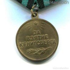 Militaria: URSS UNIÓN SOVIÉTICA. MEDALLA POR LA CAPTURA DE KÖNIGSBERG. VARIANTE 2.. Lote 288006948