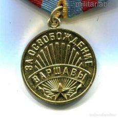 Militaria: URSS UNIÓN SOVIÉTICA. MEDALLA POR LA LIBERACIÓN DE VARSOVIA. VARIANTE 3.. Lote 288014198