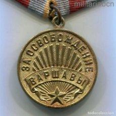 Militaria: URSS UNIÓN SOVIÉTICA. MEDALLA POR LA LIBERACIÓN DE VARSOVIA. VARIANTE 1.. Lote 288014293