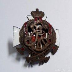 Militaria: IMPERIO DE RUSIA MEDALLA DE BRONCE AL MERITO MILITAR EN LA ACADEMIA MILITAR.EPOCA ZARISTA.. Lote 288320113