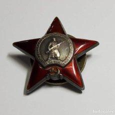 Militaria: MEDALLA DE PLATA MACIZA DE RUSIA.ORDEN DE LA ESTRELLA ROJA.2ª GUERRA MUNDIAL.. Lote 288335723