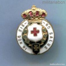 Militaria: ESPAÑA. EPOCA ALFONSO XIII. MEDALLA DE SEGUNDA CLASE DE LA CRUZ ROJA ESPAÑOLA. CON BOTÓN.. Lote 288624968