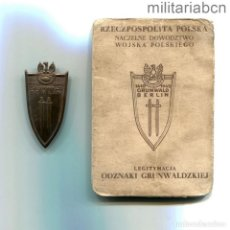 Militaria: REPÚBLICA POPULAR DE POLONIA. INSIGNIA DE GRUNWALD - BERLÍN (1410 - 1945). CON CONCESIÓN.. Lote 288629718