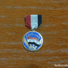 Militaria: ANTIGUA MEDALLA DE SIRIA, ORIGINAL.. Lote 288721858