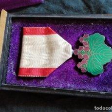 Militaria: JAPÓN MEDALLA DE LA ORDEN DEL SOL NACIENTE 7º CATEGORÍA Y MEDIA CAJA. Lote 288894343
