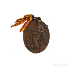 Militaria: MEDALLA REPUBLICANA -CATALANISTA - IV ANIVERSARI PROCLAMACIÓ REPÚBLICA - 1935. Lote 288900383
