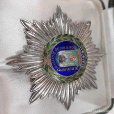 Militaria: PLACA DEL INSTITUTO DE CULTURA HISPÁNICA. Lote 289674038