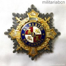 Militaria: CRUZ DE GUERRA MODELO 1937. 1938-1942. FABRICADA POR EGAÑA.. Lote 290073293