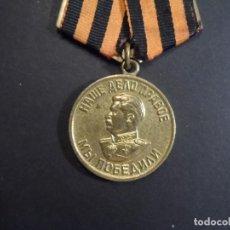 Militaria: MEDALLA POR CAMPAÑA DE LA GUERRA PATRIA 1941-45 .II GUERRA MUNDIAL. URSS. AÑO 1945. Lote 291148958