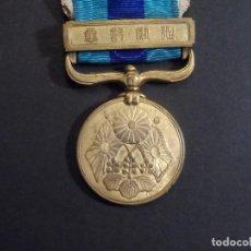 Militaria: MEDALLA DE LA GUERRA RUSO JAPONESAS 1904-1905. PERIODO MEJI. BRONCE. Lote 291149128
