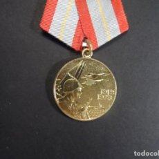 Militaria: MEDALLA 60 ANIVERSARIO DE LAS FUERZAS ARMADAS 1918-1978. URSS. AÑO 1978. Lote 293383653