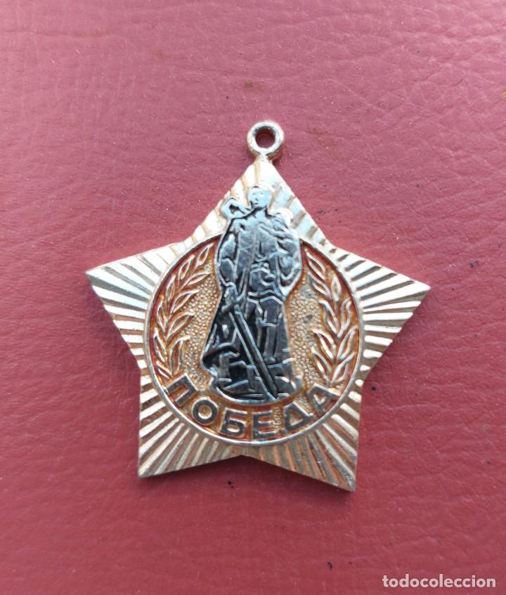 MEDALLA SOVIÉTICA-WW2 (Militar - Medallas Internacionales Originales)