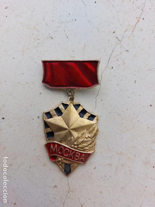 MEDALLA SOVIÉTICA CIUDAD HÉROE DE MOSCÚ (Militar - Medallas Internacionales Originales)