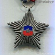 Militaria: CHILE. ESTRELLA AL MÉRITO MILITAR DE LAS FUERZAS ARMADAS.. Lote 295042488
