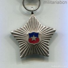 Militaria: CHILE. ESTRELLA AL MÉRITO MILITAR DE LAS FUERZAS ARMADAS.. Lote 295281713