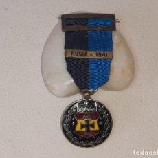 Militaria: MEDALLA DE VIUDAS , CAIDOS Y PRISIONEROS DE LA DIVISION AZUL CON PASADOR RUSIA 1941. Lote 295347533