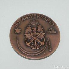 Militaria: MEDALLA DE MILICIAS UNIVERSITARIAS, 50 ANIVERSARIO, AÑO 1942-1992 - FIRMADA Y NÚMERADA - FALANGE, MI. Lote 295594273