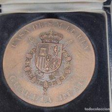 Militaria: MEDALLA CON ESTUCHE. GUARDIA REAL. CASA DE S.M. EL REY. 7 CM. DE DIÁMETRO. 87 G. BRONCE.. Lote 295841298
