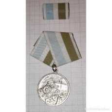 Militaria: CUBA FOR THE DIFFERENCE IN PREPARATION FOR DEFENSE. Lote 296038918