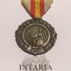 Militaria: MEDALLA MILITAR INDIVIDUAL. Lote 296059718
