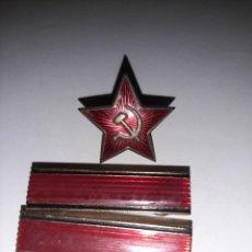 Militaria: MEDALLAS MILITARES RUSAS. Lote 296776323