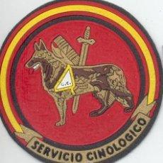 Militaria: PARCHE GUARDIA CIVIL, SERVICIO CINOLOGICO 8,50 CNTS DE DIAMETRO. Lote 211637877