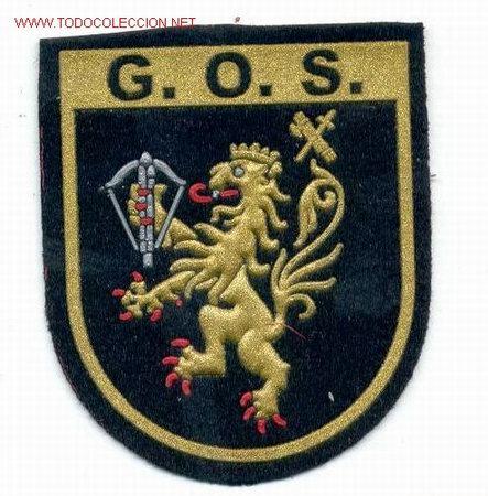 PARCHE BRAZO G.O.S. GUARDIA CIVIL (Militar - Parches de tela )