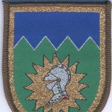Militaria: PARCHE EMBLEMA FUERZA LOGISTICA TERRESTRE. Lote 221649386