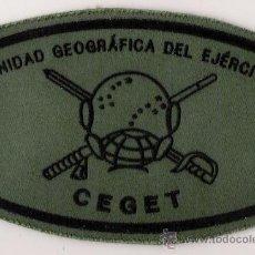 Militaria: PARCHE EMBLEMA CEGET PECHO VERDE. Lote 153108724