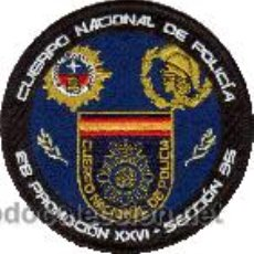 Militaria: EMBLEMA / PARCHE CUERPO NACIONAL DE POLICIA (CNP). Lote 48336337