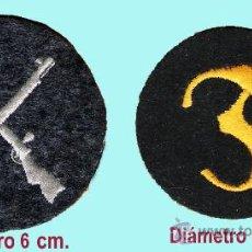 Militaria: PAR DE PARCHES ALEMANES BORDADOS- SARGENTO DE ARMAS Y OTRO. II GUERRA MUNDIAL. ORIGINALES. Lote 34098783