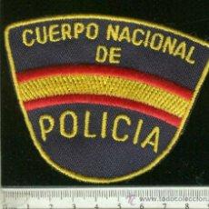 Militaria: PARCHE DE TELA CUERPO NACIONAL DE POLICIA. Lote 38980580