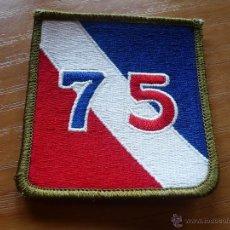 Militaria: PARCHE MILITAR. US ARMY. 75 DIVISIÓN DE INFANTERÍA . EJÉRCITO AMERICANO.. Lote 39899463