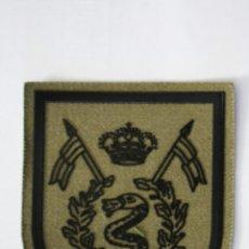 Militaria: PARCHE EMBLEMA BRIGADA CABALLERIA. Lote 56873623