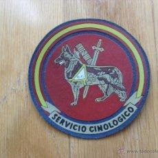Militaria: GUARDIA CIVIL SERVICIO CINOLOGICO. Lote 41431099