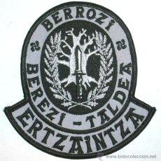 Militaria: PARCHE POLICIA ERTZAINTZA UNIDAD DE PROTECCION E INTERVENCION. Lote 295353208