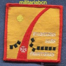 Militaria: SCOUTS DE FRANCE. INSIGNIA DE TELA DE LOS BOY SCOUTS FRANCESES.. Lote 295037083